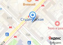 Компания «Городская касса» на карте