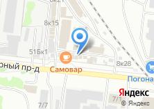 Компания «Центр Метрологии» на карте