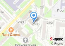 Компания «ИнфоГрад-1» на карте