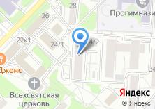 Компания «ПСК Толмачево» на карте