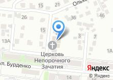 Компания «Обитель францисканцев» на карте