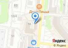 Компания «Управление торговли» на карте