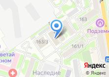 Компания «Вотум+» на карте