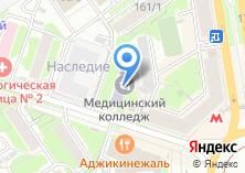 Компания «Новосибирский медицинский колледж» на карте