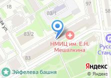 Компания «Арбитражный управляющий Ивлев А.С.» на карте