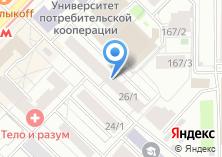 Компания «Ни пуха ни пера» на карте