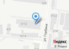 Компания «КДК-монтаж» на карте