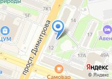 Компания «Классика Новосибирская швейная фабрика Магазин» на карте