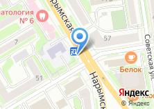 Компания «RusKono» на карте
