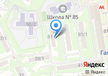 Компания «Дельтис-Н» на карте