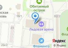 Компания «Ледовая арена» на карте