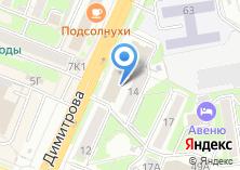Компания «Сибжелдорпроект» на карте