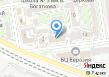 Компания «Грузчик аврал» на карте