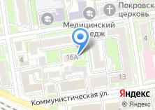 Компания «R studio» на карте