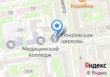 Компания «Православный приход в честь Покрова Пресвятой Богородицы» на карте