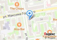 Компания «Shake-Up» на карте