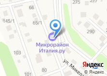 Компания «Озерки» на карте