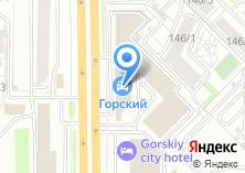 Компания «АвтоКлад54» на карте