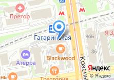 Компания «Строящееся административное здание по ул. Красный проспект» на карте