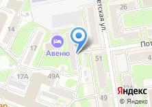 Компания «АРГО» на карте