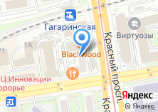 Компания «Агентство недвижимости *белый свет*» на карте