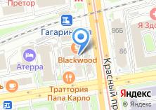 Компания «Алексамебель» на карте