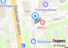 Компания «АСП» на карте