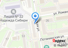 Компания «Аск» на карте