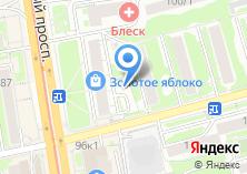Компания «Братья Говор» на карте