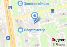 Компания «96АВЕНЮ» на карте