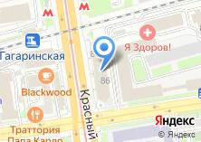 Компания «Центр профориентации профи+» на карте