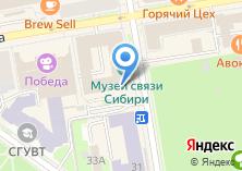 Компания «Тбилиссимо» на карте