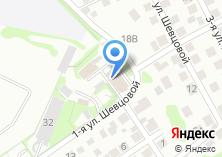 Компания «Новосибирская база авиационной охраны лесов» на карте