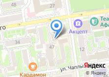 Компания «Новосибирский гуманитарный институт» на карте