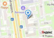 Компания «Агентство Экспресс-оценка» на карте