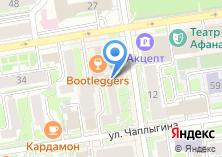 Компания «АРКОМ» на карте