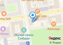 Компания «Вивасан Сибирь» на карте