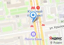 Компания «Про Саунд Новосибирск» на карте