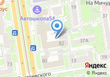 Компания «СК ВЕШЕР» на карте