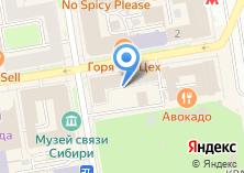 Компания «Агентство Первый Оператор» на карте