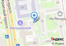 Компания «Сертум-Про» на карте