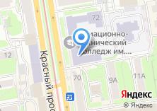 Компания «Комплексные Системы Безопасности Сибири» на карте