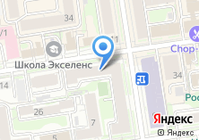 Компания «Клинёры Сибири» на карте
