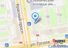 Компания «Пойдём!» на карте
