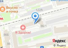 Компания «Главное бюро медико-социальной экспертизы по Новосибирской области» на карте