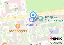 Компания «Акнова» на карте