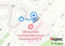 Компания «Областная психиатрическая больница №6» на карте