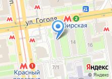 Компания «АМИРНА» на карте