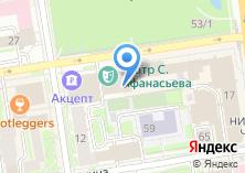 Компания «КИНОГИД» на карте