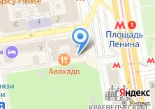 Компания «АРТ-ЛАЙТ» на карте